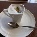ラ ヴォワール - スープのカプチーノ仕立て