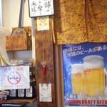 沖縄そば ゆんたく - 三線がある店内