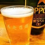 養老乃瀧 宮前平店  - 養老ビール