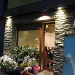 美糸 - 2015年4月13日訪問