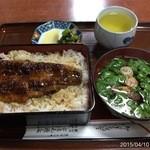 宇佐見鰻店 - 2015.4.10(金)13時45分 初訪問 うな重1500円(^^♪