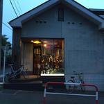 燦坐 - 自転車友達と晩ご飯=3=3=3 なかなか機会が無くお店に来たの3、4年ぶりかな(^^ゞ ご主人の三澤さんは元トライアスリートだそうで自転車や関連のものがいっぱい飾ってあるo孕o三