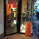 燦坐 - 自転車友達と晩ご飯=3=3=3 ご主人の三澤さんは元トライアスリートだそうで自転車や関連のがいっぱい飾ってあるo孕o三 もう無くなったけどサークルマスコットだったゆるりんちゃんのシールも貼ってあった♪