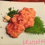 燦坐 - えびしんじょの天プラ(580円)も美味でお酒もススム(^^♪