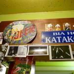 カタコト - 店名の看板と謎の看板¥写真類