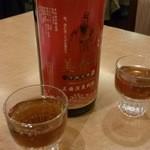 福満園 - ・花彫紹興酒ボトル 2450円(外税)