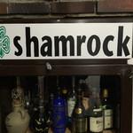 シャムロック -