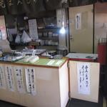 茶々 - 質素な造りのお店