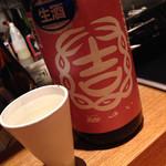 夕 - 酒酒〜!