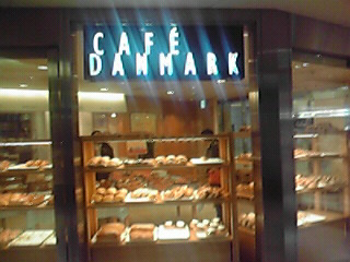 CAFE DANMARK JR豊橋駅店