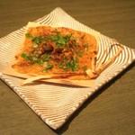 旬の味 絹や - 自家製焼味噌杉板