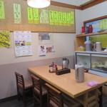 中央食堂 - テーブル席