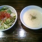 36930907 - ランチセットのサラダとスープ。