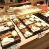 とんかつ 新宿さぼてん - 料理写真: