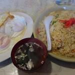 あおい食堂 - チャーハン大盛と目玉焼き