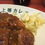 福島上等カレー - 酢キャベツ乗ってます☆
