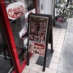 福島上等カレー - 表のイーゼル