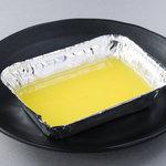 七輪焼肉安安 - バターフォンデュソース