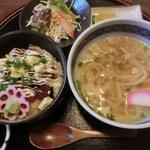 36940500 - まぐろアボカド丼(うどん、サラダ付):850円