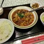 36947615 - 麻婆豆腐定食 580円