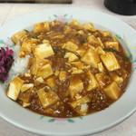 中華料理 八龍 - みんな大好き麻婆丼