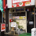 シッダールタ - 外観写真:こじんまりしたお店です