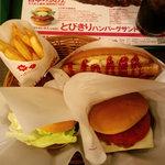 3695612 - ハンバーガー