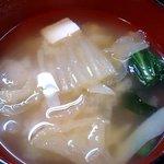 山根 - お食事処 山根 @中板橋 定食に付く具沢山味噌汁