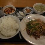 皇記 - 牛肉ピーマン炒め¥800→600-(グルーポン)