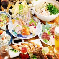 リゾート個室 ALOHA Dining 渋谷 -