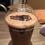 リンツショコラカフェ - チョコレートドリンク、ビター。