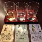 万葉倶楽部 - 兵庫の利酒セット