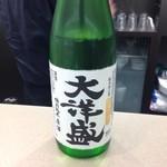 キキザケバー - 大洋盛 特別純米 原酒