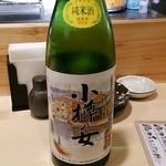 北海道 知床漁場 - 小樽の女