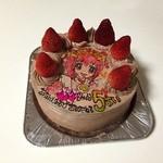 シンフォニー - スマイルプリキュアのケーキ作って頂きました♡