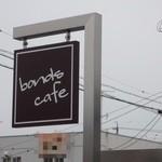 ボンズカフェ -