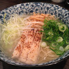 Torisobaissa - 料理写真:あっさり鶏そば