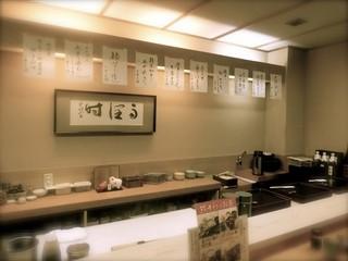銀座 熊さわ - ▶︎Medy劇場2●シュミレーション▶︎入店・オーダーまで【2】メニューが壁に手書きで紙に書かれて貼られているのっていいよね!