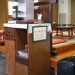 甲子屋 - 店内、コーヒーはセルフで無料(11:30~14:00)