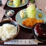 甲子屋 - ロースカツ定食(110g)1050円