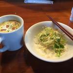 レストラン パリアッチみき - セットのコーンスープとサラダ