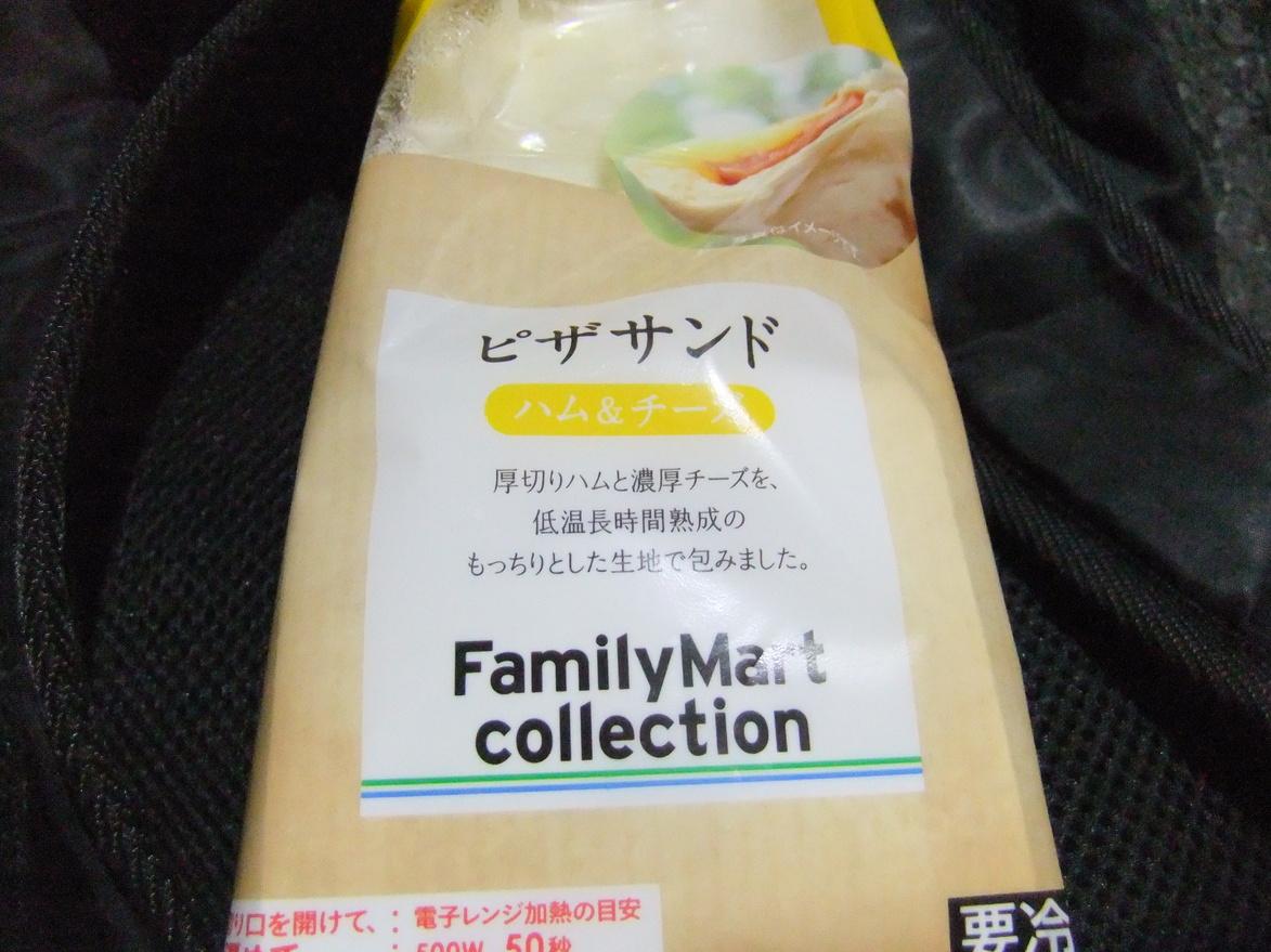 ファミリーマート 西武拝島店