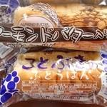 寿屋 - 料理写真:ことぶきのパン