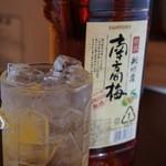 肉汁水餃子 餃包 - 梅酒