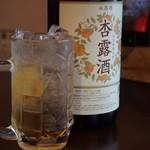 肉汁水餃子 餃包 - 杏露酒