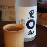 肉汁水餃子 餃包 - 黒丸