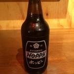 肉汁水餃子 餃包 - ホッピー(白・黒)