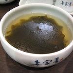 3696785 - わかめスープ