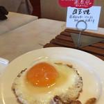 36961420 - 2015.4 こだわりたまご鳳凰卵の目玉焼き
