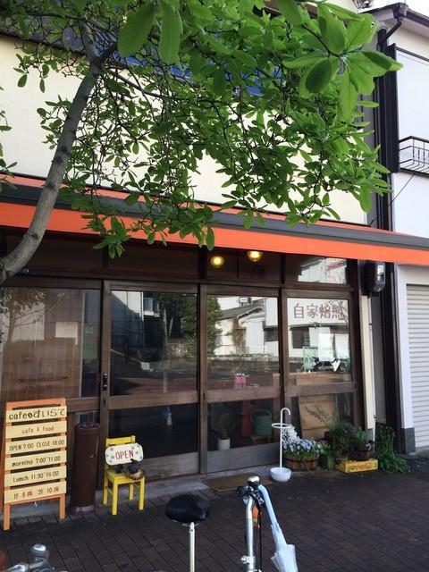 自家焙煎コーヒーcafe・すいらて - 道を挟んで、向かいの歩道から見たお店全景(2015.4.15)